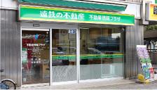 不動産情報プラザ(賃貸センター)